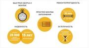 Осенью 2016 откатные ворота «АЛЮТЕХ» покупают по специальным ценам!