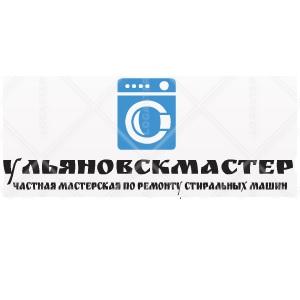 Ульяновскмастер