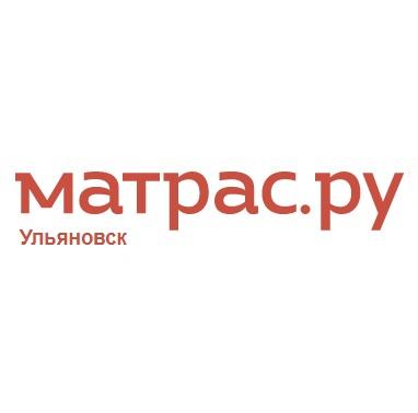 Матрас.ру - интернет-магазин ортопедических матрасов в Ульяновске