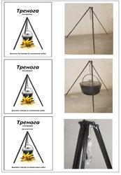 Производство и продажа изделий из массива дерева. - foto 4